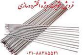 فروش بنتونیت ویژه الکترودسازی