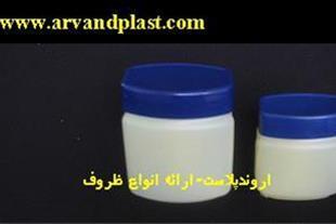 فروش انواع ظرف کرم و وازلین