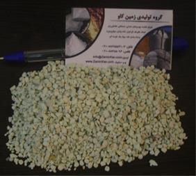 خرید فروش زئولیت zeolite زمین کاو جهت کاهش آمونیاک - 1