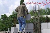 فروش پرلیت perlite جهت ساخت بلوک پرلیتی