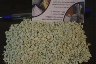 خرید فروش زئولیت zeolite زمین کاو جهت کاهش آمونیاک