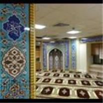 زیباسازی فضای نمازخانه ها و مساجد