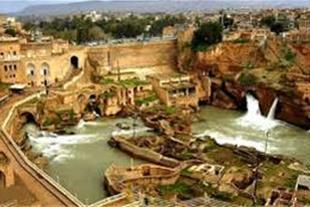 مجری اصلی تور خوزستان ( اهواز.شوش.شوشتر .دزفول )
