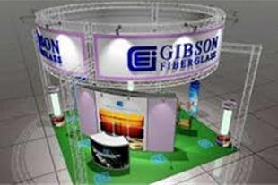 ساخت سالن موقت برای برگزاری همایش ها و نمایشگاه ها - 1