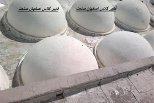 فایبر گلاس و عایق کاری گنبد مساجد و پشت بام - 1