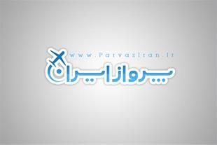 www.parvaziran.ir