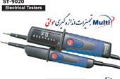 تستر ولتاژ برق ST-9030 و ST-9020-9021