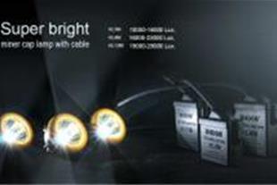 چراغ (معدنی) تونلی ضدانفجار