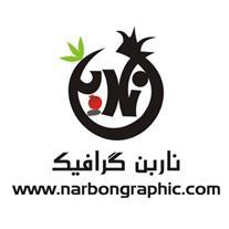 طراحی لوگو ، آرم |طراحی نشانه | طراحی حرفه ای لوگو