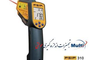 دما سنج لیزری 1500 درجه PSIP 310