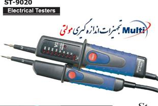 تستر ولتاژ برق ST-9030 و ST-9020-9021 - 1