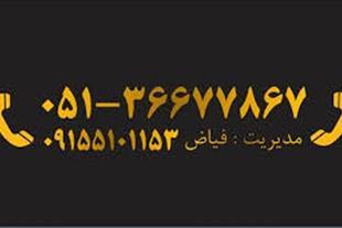 دوربین مداربسته در مشهد