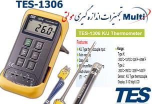 ترمومتر tes-1306