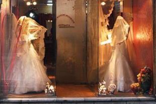 دهکده عروس زیبا