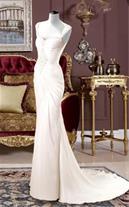مزون لباس عروس خاطره