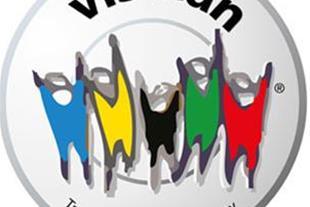 شرکت خدمات مسافرتی و گردشگری ویسمن سیر حافظ