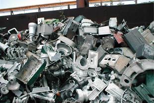 خرید و فروش تناژبالای ضایعات فلزی