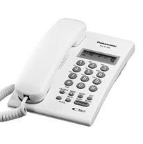 تلفن رومیزی پاناسونیک Panasonic KX-T7705