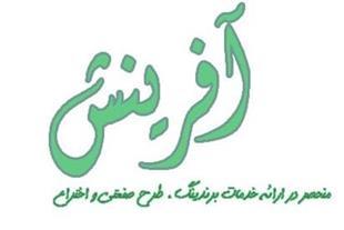 موسسه حقوقی آفرینش
