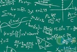 تدریس خصوصی ریاضیات ( عادی و تیزهوشان )