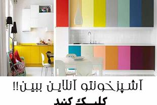 گروه طراحی دکوراسیون داخلی | کابینت| کمد دیواری