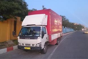 حمل و نقل اثاثیه منزل - اسباب کشی - حمل بار