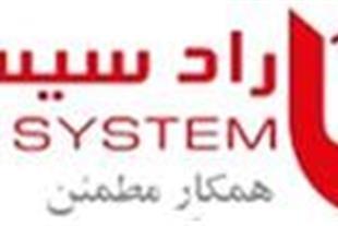 نمایندگی مبلمان اداری راد سیستم (کالج چوب آل)