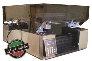اولین دستگاه چاپ فلت بد ساخت ایران-اکوسالونت-UV - 1