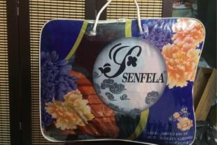 فروش عمده پتو سنفیلا