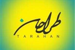 طراحان   طراحی وب سایت   Taraha.com