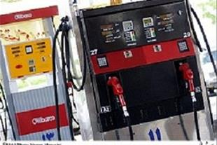 ساخت پمپ بنزین وتالارپذیرایی در اتوبان شهید تندگوی