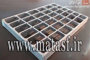 صنایع فلزی متاع تولید کننده انواع گریتینگ