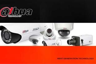 فروش عمده دوربین مدار بسته