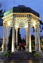 تور شیراز - 1
