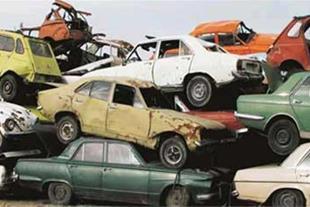 خریدار خودرو فرسوده و ماشین تصادفی در استان فارس