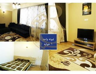 اجاره روزانه آپارتمان مبله در مشهد به زوار - 1