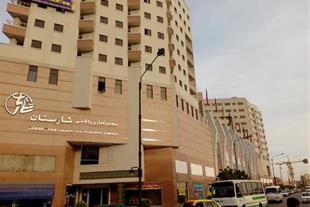 اجاره خانه مبله در مشهد و آپارتمان مبله - 1