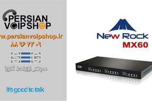 فروش گیت وی های ویپ نیوراک سری MX60