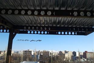 مجری سقف های عرشه فولادی