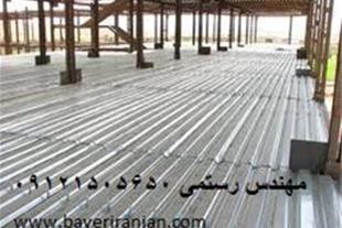 عرشه فولادی  تسریع در امر ساختمان سازی