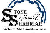 لاشه سنگ ، تولید و توزیع لاشه سنگ