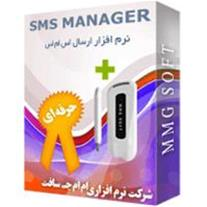دستگاه ارسال sms گروهی - دستگاه ارسال اس ام اس