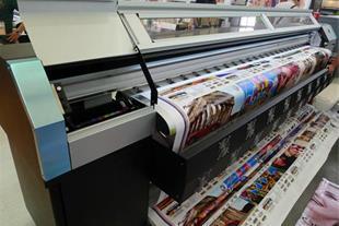خرید و فروش دستگاه چاپ بنر نو و کارکرده Phaeton