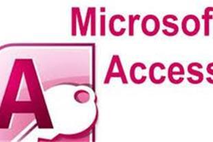 پروژه های آماده بانک اطلاعاتی Access