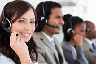 دعوت به همکاری کارمند فروش