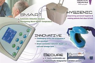 سرمایه گذاری در طرح تجهیزات پزشکی
