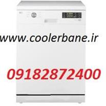 ارزانترین قیمت ظرفشویی و لباسشویی در بانه - 1