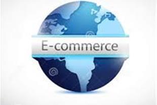 تجارت الکترونیک فقط فروشگاه اینترنتی نیست!