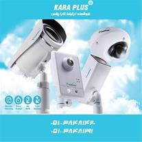 دوربین مداربسته IP در مشهد