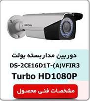 دوربین مداربسته بولت هایک HIKVISION 2CE16D1T-VFIR3